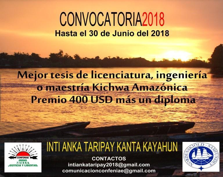 Convocatoria  Inti Anka Taripay